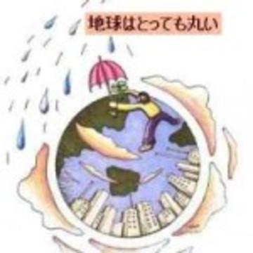 Logoschikyumru4150x150