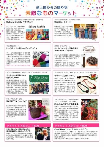 Fancy-goods-market-02